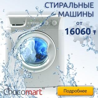 35 акция ВСТРАИВАЕМАЯ ТЕХНИКА