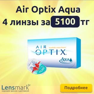 Lensmark